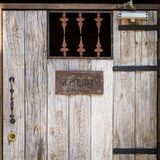 Guest only wooden door Royalty Free Stock Image