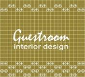 Guestroominredesign Text på tegelplattaväggen Fyrkanttegelplattor för gul gräsplan med dekoren vektor illustrationer