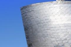 Guggenheim Lizenzfreies Stockfoto