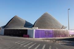 Guggenheim Abu Dhabi museum. Seeing Through Light - the Guggenheim Abu Dhabi pre-opening exhibition. December 19, 2014 in Abu Dhabi, UAE Stock Photos