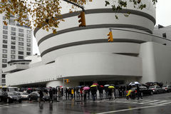 Guggenheim Gallery Royalty Free Stock Photo