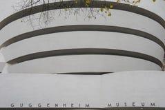 The Guggenheim museum Royalty Free Stock Image