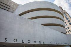 Guggenheim  Museum Stock Photography