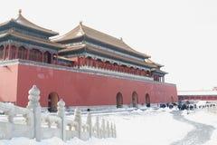 GuGong (città severa, Zijincheng) Fotografie Stock