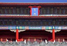 Gugong Forbidden City Palace Beijing China Stock Images