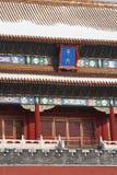 GuGong (Verboden Stad, Zijincheng) Royalty-vrije Stock Fotografie