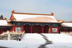 GuGong (ville interdite, Zijincheng) Image libre de droits