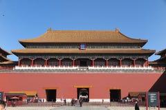 GuGong & x28; 故宫& x29;在北京,中国 图库摄影