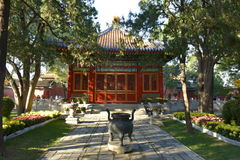 GuGong (Forbidden City) in Beijing, China Royalty Free Stock Photo
