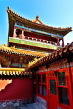 GuGong  (Forbidden City) in Beijing, China Stock Images