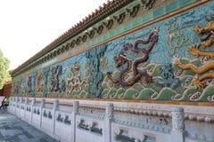 GuGong & x28; Niedozwolony City& x29; w Pekin, Chiny Obraz Stock