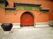 Free Gugun, Forbidden City Stock Image - 18548081