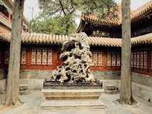 Free Gugun, Forbidden City Stock Image - 18561741