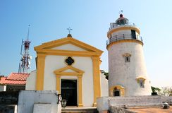 Guia Chapel and lighthouse, Macao Royalty Free Stock Photos
