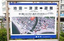 Guidance signal for tsunami in Japan Stock Image