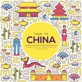 Guide de vacances de voyage de la Chine de pays des marchandises, de l'endroit et de la caractéristique Ensemble d'architecture,  illustration libre de droits