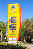 Guide sign, indicated the price of the fuel on the gas station R Royalty Free Stock Photography