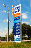Guide sign, indicated the price of the fuel on the TNK gas stati Stock Photos