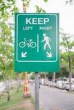 Guidepost в парке Стоковое фото RF