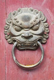 Guilin China. Decorative door handle on the entrance to a home in Guilin China Royalty Free Stock Images