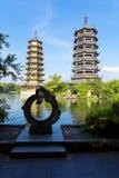 Guilin, Cina Fotografia Stock Libera da Diritti