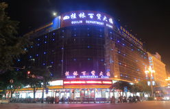 Guilin Department store shopping Guilin China Royalty Free Stock Image