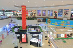 Guilin Department store shopping Guilin China Royalty Free Stock Photography