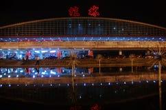 Guilin International Airport Stock Photos