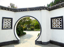 Guilin Park gate Stock Images