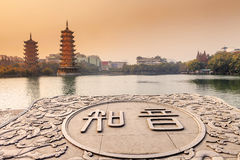 Guilin Sun-Moon Towers. Double towers, Sun and Moon Towers at Shanhu Lake.The Golden Tower built with copper is a nine-storeyed architecture of 41 meters high