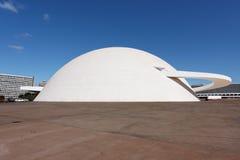 Guimaraes van Honestino Museum stock foto's
