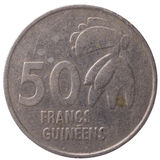 50 Guinean franc coin, 1994, back Royalty Free Stock Images
