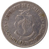 50 Guinean franc coin, 1994, face Stock Photos