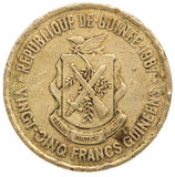 25 Guinean franc coin, 1987, obverse Stock Photos