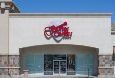 Guitar Center Retail Store and Logo Stock Photo