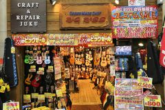 Guitar store, Japan Royalty Free Stock Photo