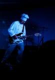 Guitarrista / Guitarman Royalty Free Stock Image