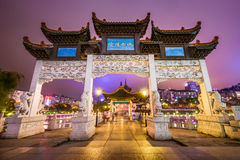 Guiyang China Gate Stock Photo