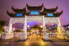 Guiyang China Gate Stock Photo