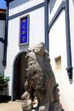 Guiyuan Buddyjska świątynia Zdjęcie Stock