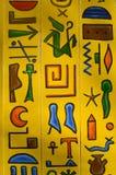 Gul bakgrund med forntida egyptiska teckningar royaltyfri foto