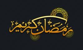 Guld- arabisk kalligrafi för Ramadan Kareem Arkivfoto