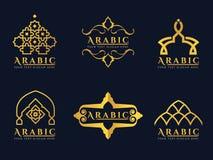 Guld- arabiska dörrar och fastställd design för arabisk vektor för arkitekturkonstlogo vektor illustrationer