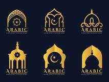 Guld- arabiska fönster och design för vektor för dörrarkitekturlogo fastställd vektor illustrationer