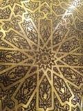Guld- arabiska orientaliska konstnärliga dekorativa carvings royaltyfria bilder
