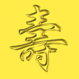 Guld- asiatisk välsignelseberlock för långt liv Royaltyfri Bild