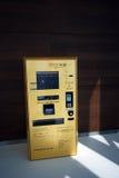 Guld ATM Arkivbilder