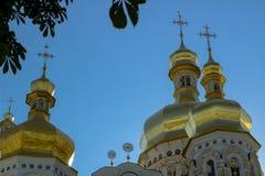Guld- blast av Christian Orthodox Abbey Fotografering för Bildbyråer