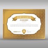 Guld- certifikat för tappning som kan användas till mycket Arkivbilder