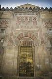 Guld- dörröppning på den höga yttre väggen av moské-domkyrkan av Cordoba Arkivfoton